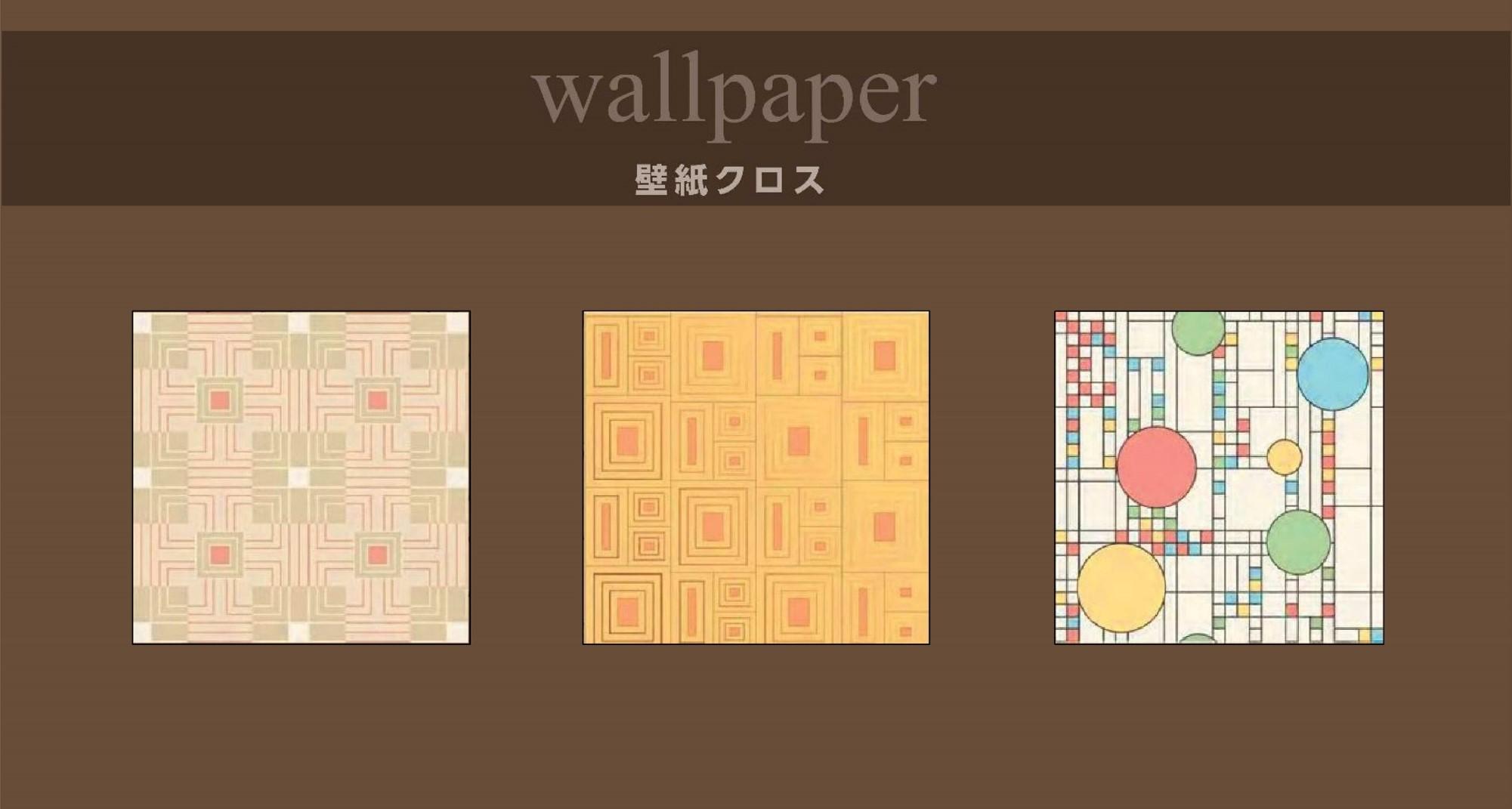 幾何学模様のお洒落な壁紙 お知らせ オーガニックハウス 東京